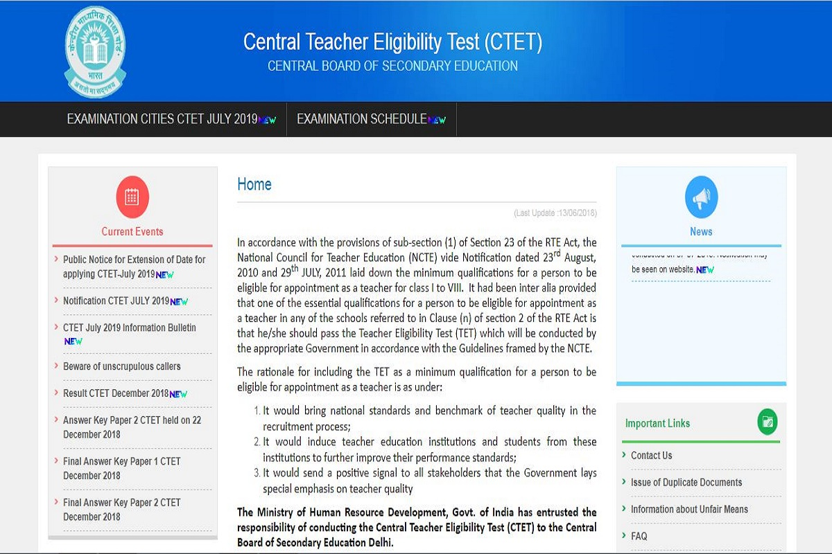 CBSE to release CTET 2019 admit card at cbse.nic.in, ctet.nic.in | Check examination cities, schedule