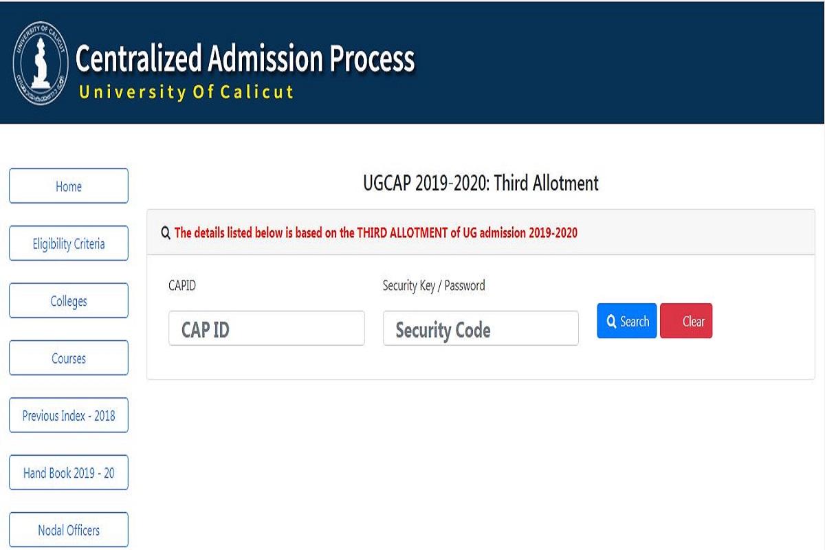Calicut University, UGCAP third allotment list 2019, Calicut University third allotment list, cuonline.ac.in, Calicut University UGCAP third allotment list