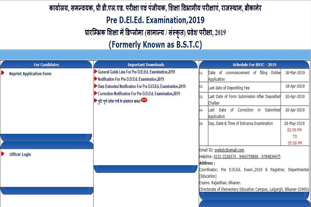 BSTC results 2019, bstc2019.org, Office of Departmental Education Exams, BSTC results