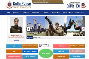 Delhi Police MTS (Civilian) posts results 2019 declared at delhipolice.nic.in | Check now