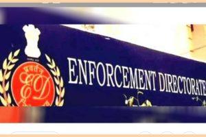 ED files case against Bengaluru firm for Ponzi scheme
