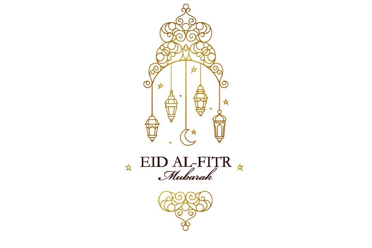 Eid-ul-Fitr, Chandigarh, Punjab, Amarinder Singh, Eid