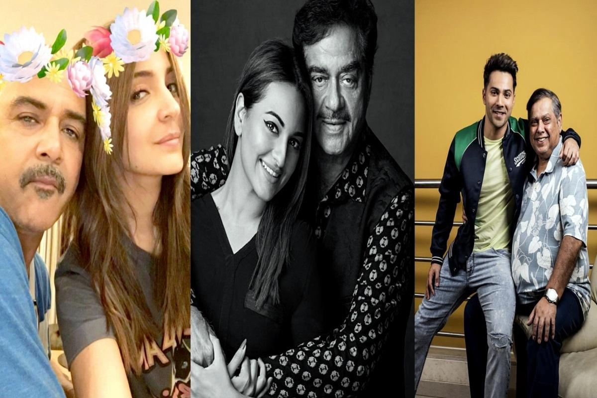 Father's Day, Salman Khan, Karan Johar, Bollywood stars, Happy Father's Day, Sonam K Ahuja
