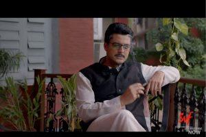 Ghawre Bairey Aaj | Official Teaser | Aparna Sen | Jisshu | Anirban | Tuhina | SVF