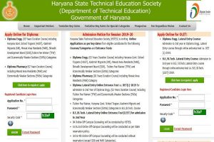 Haryana Diploma Engineering merit list 2019 to be out today at onlinetesthry.gov.in
