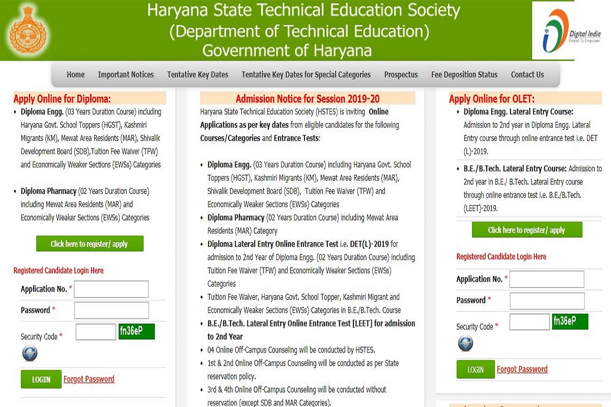 Haryana Diploma Engineering merit list 2019, onlinetesthry.gov.in, Diploma Engineering merit list 2019, Department of Technical Education, Diploma Engineering merit list