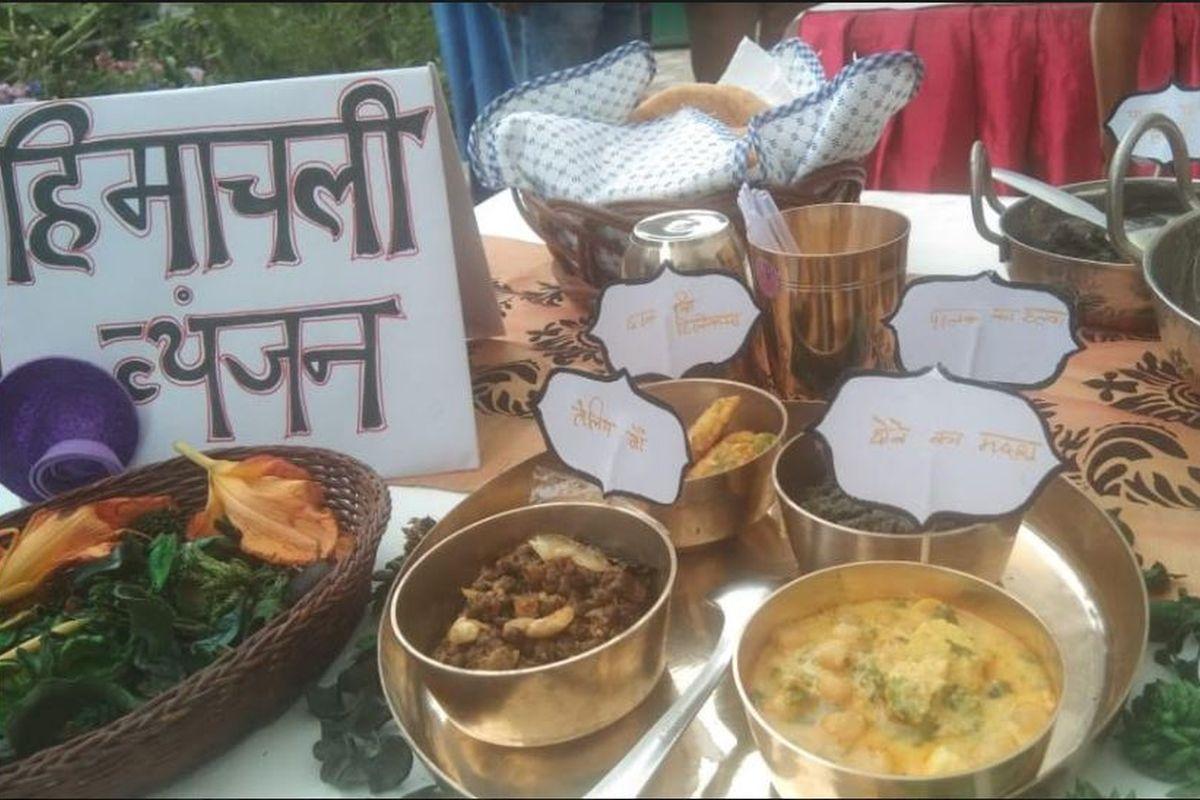 Himachali recipies, Dasil, Kann Lafing, Traditional Himachal Food festival, Shimla, Hotel Holiday Home, British Standard Institution