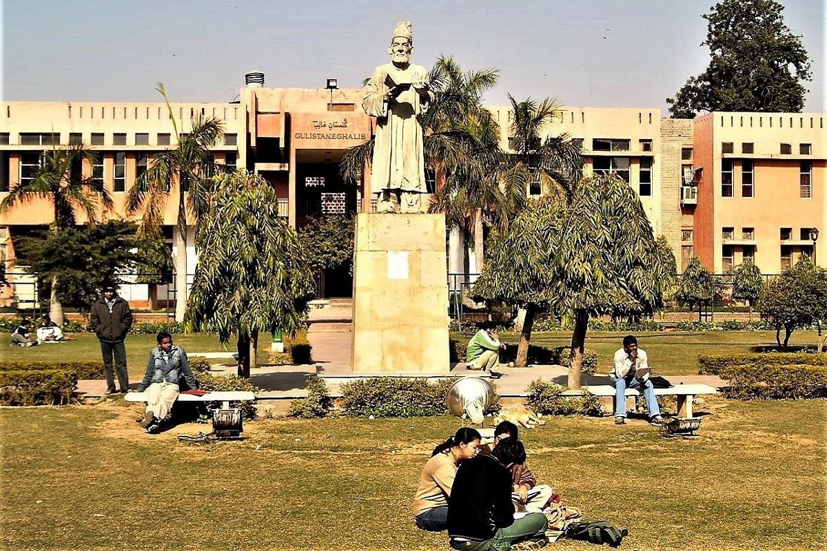 JMI, New Delhi, Jamia Millia Islamia, Jamia