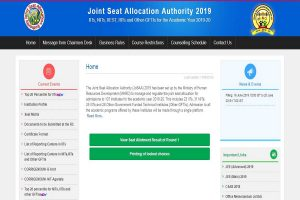 JoSAA Counseling round 1 results 2019 released at josaa.nic.in | Check all information here