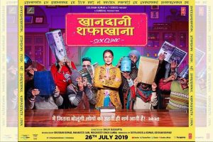 Khandaani Shafakhana trailer out tomorrow, Sonakshi Sinha shares first look poster