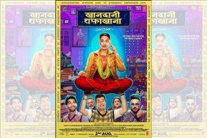 Sonakshi Sinha starrer Khandaani Shafakhana's release date shifted