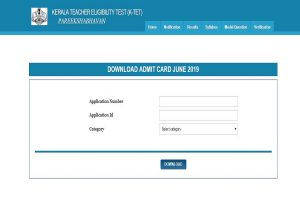 KTET admit cards 2019 released at ktet.kerala.gov.in | Direct link to download admit cards here