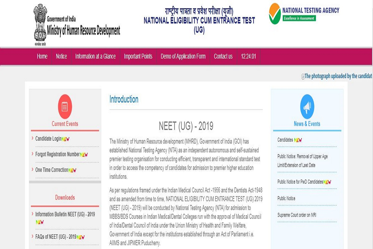 NTA NEET results 2019 announced at ntaneet.nic.in