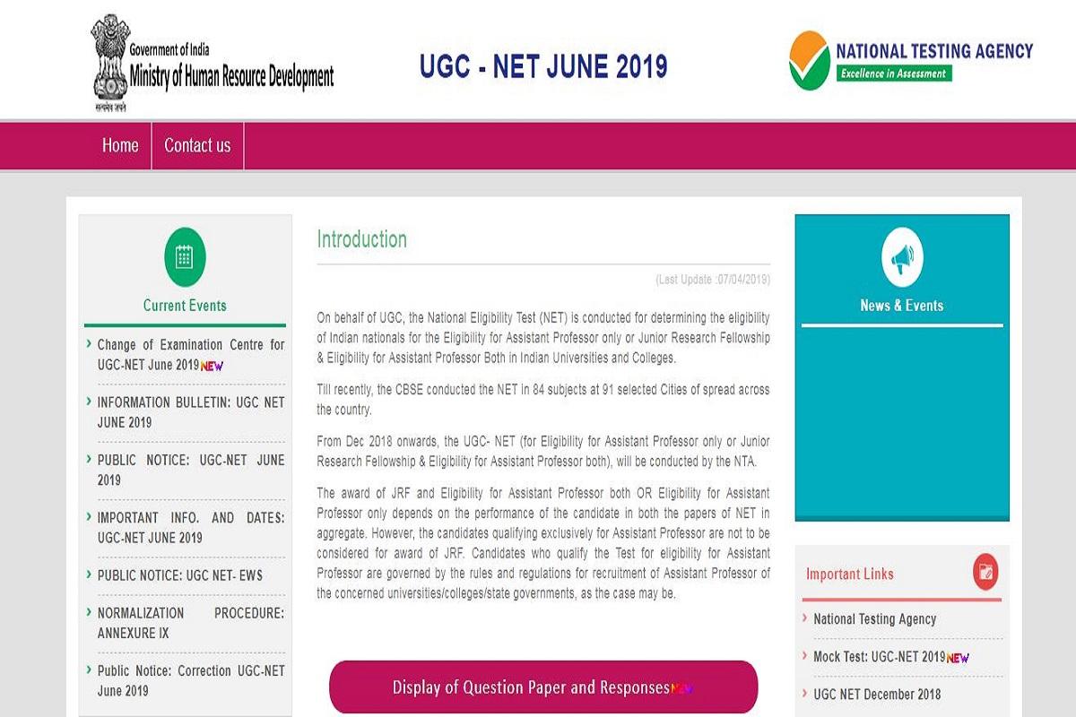 NTA UGC NET 2019, ntanet.nic.in, National Testing Agency, UGC NET examination, UGC NET response sheets