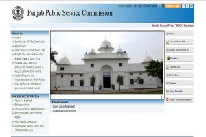 Punjab Civil Services results 2018-19 declared at ppsc.gov.in | Direct link to PDF here