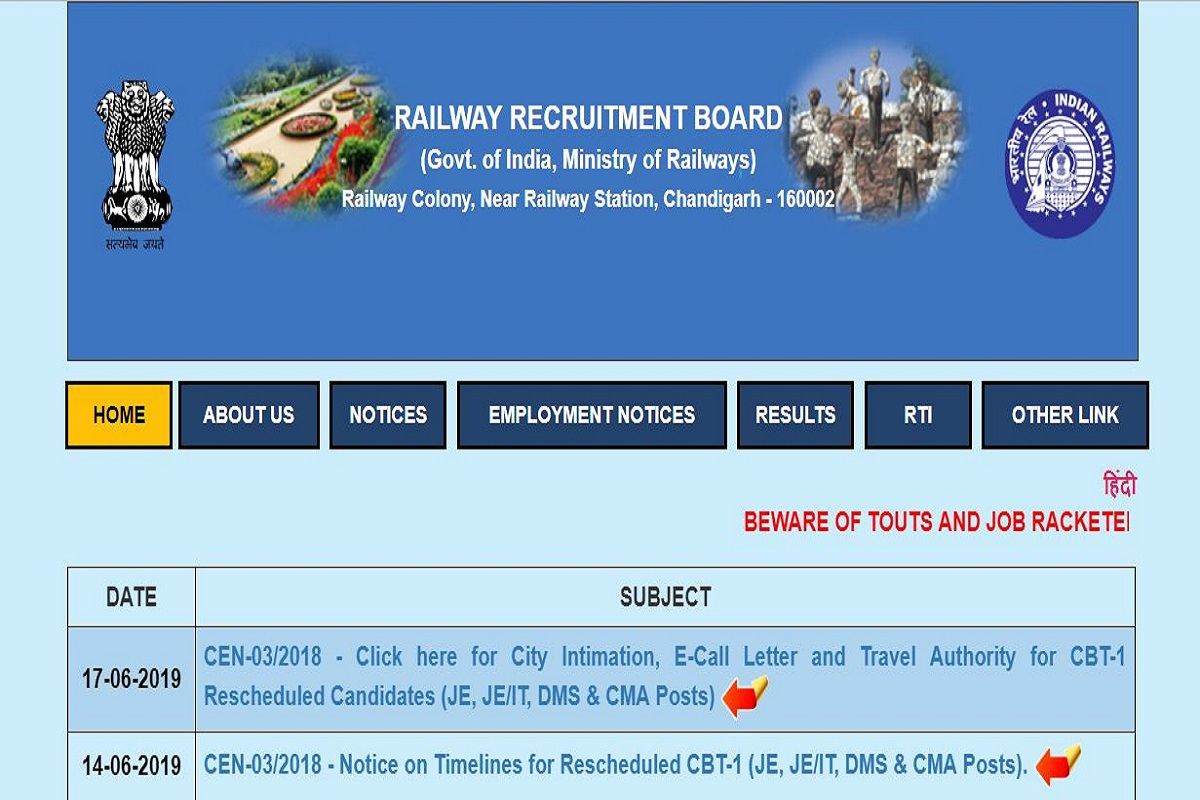 RRB JE recruitment 2019: CBT exam rescheduled dates released at