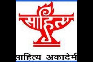 45 individuals to get Bal Sahitya Puraskar and Yuva Puraskar announces Sahitya Akademi