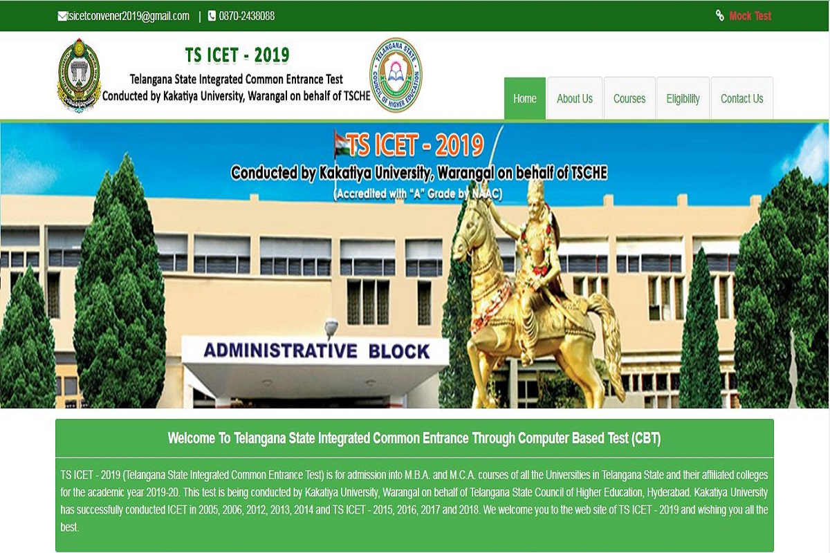 TS ICET results 2019, icet.tsche.ac.in, TS ICET results, Kakatiya University, Telangana State Integrated Common Entrance Test results