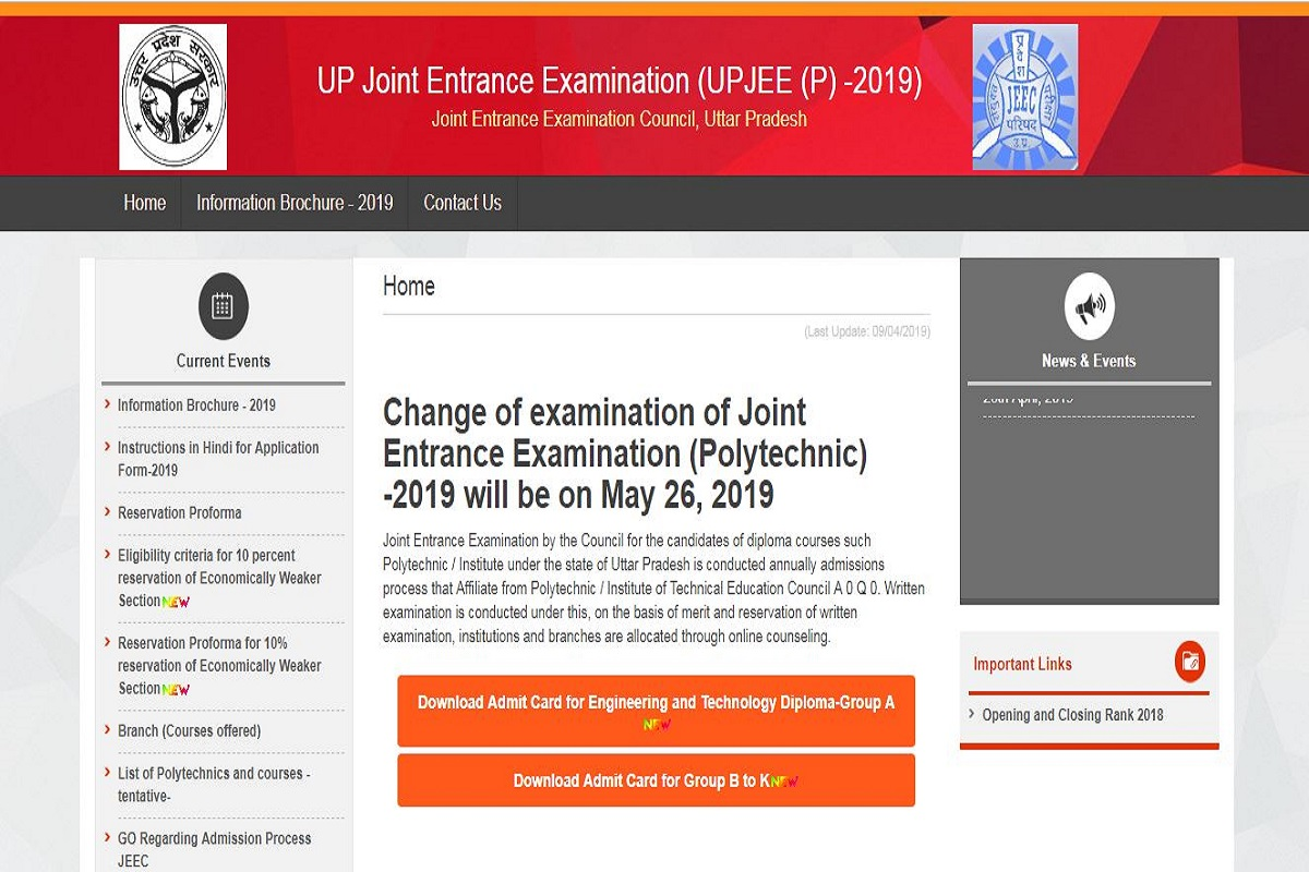 UP Polytechnic results 2019, Joint Entrance Examination Council, UP Polytechnic results, UP Polytechnic 2019 examination, jeecup.nic.in