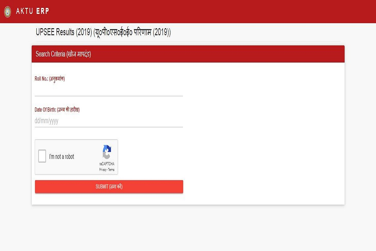 UPSEE results 2019 declared at upsee.nic.in   Direct link to check results here