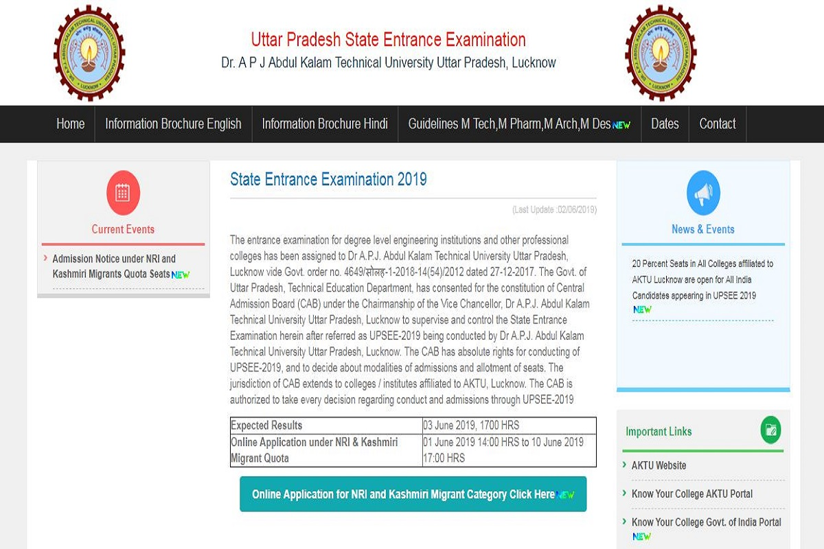 UPSEE results 2019 to be declared today at upsee nic in | Here's how