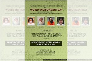 World Environment Day: Spiritual leaders to address public on environment protection