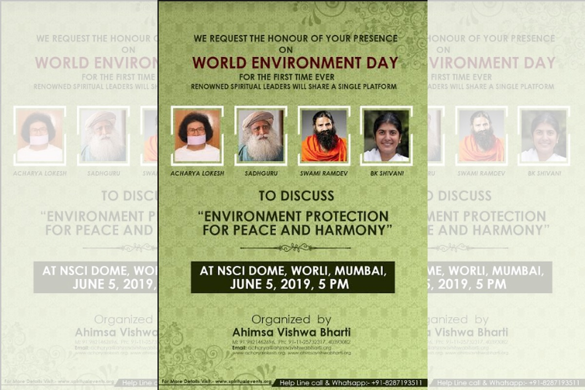 climate change, environmental degradation, spiritual leaders, Sadhguru Jaggi Vasudev, Swami Ramdev, Acharya Lokesh, BK Shivani, World Environment Day, UN, Ahimsa Vigyan Bharati, Acharya Dr Lokesh