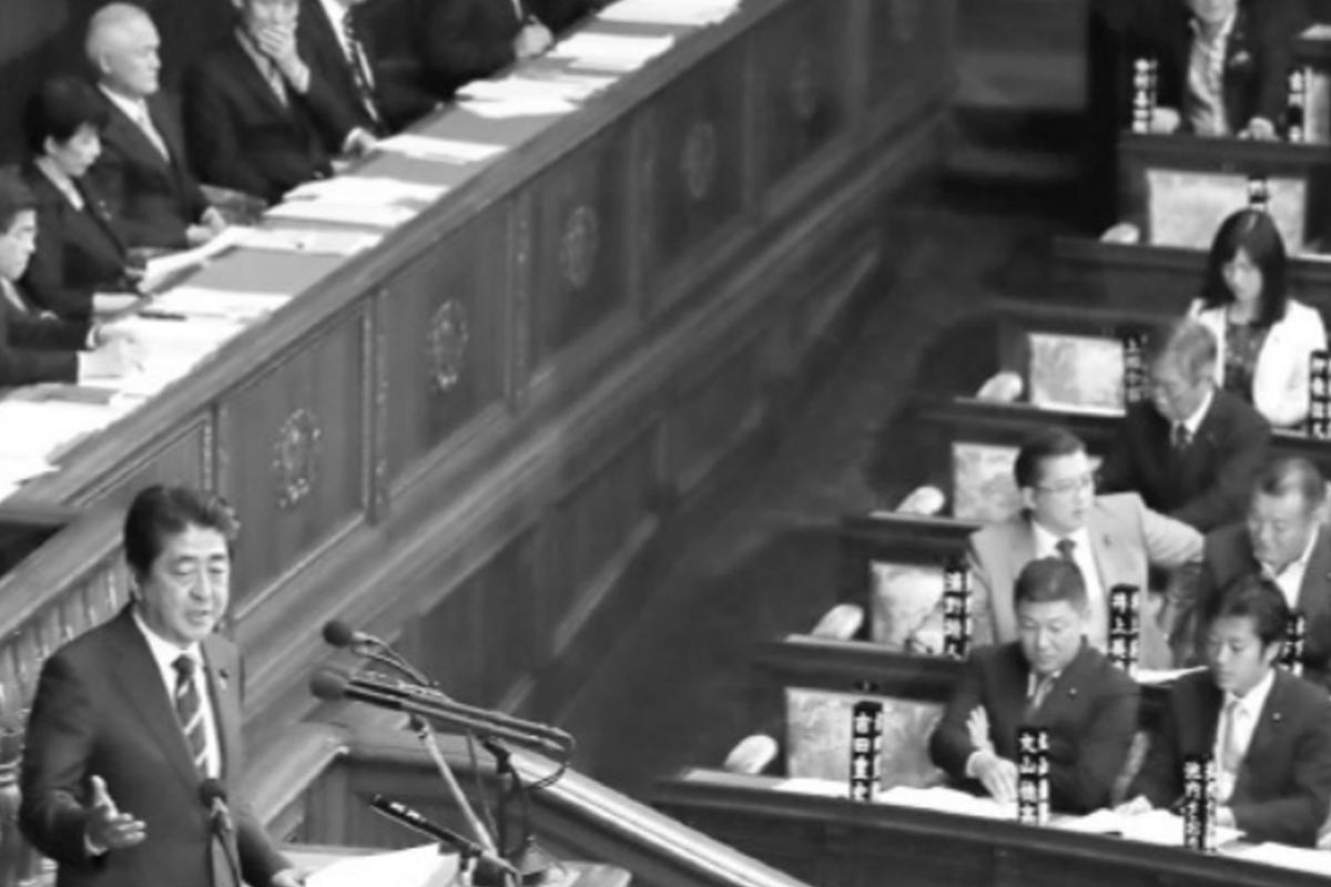 Yukio Edano, China, Koreas, Liberal Democratic Party