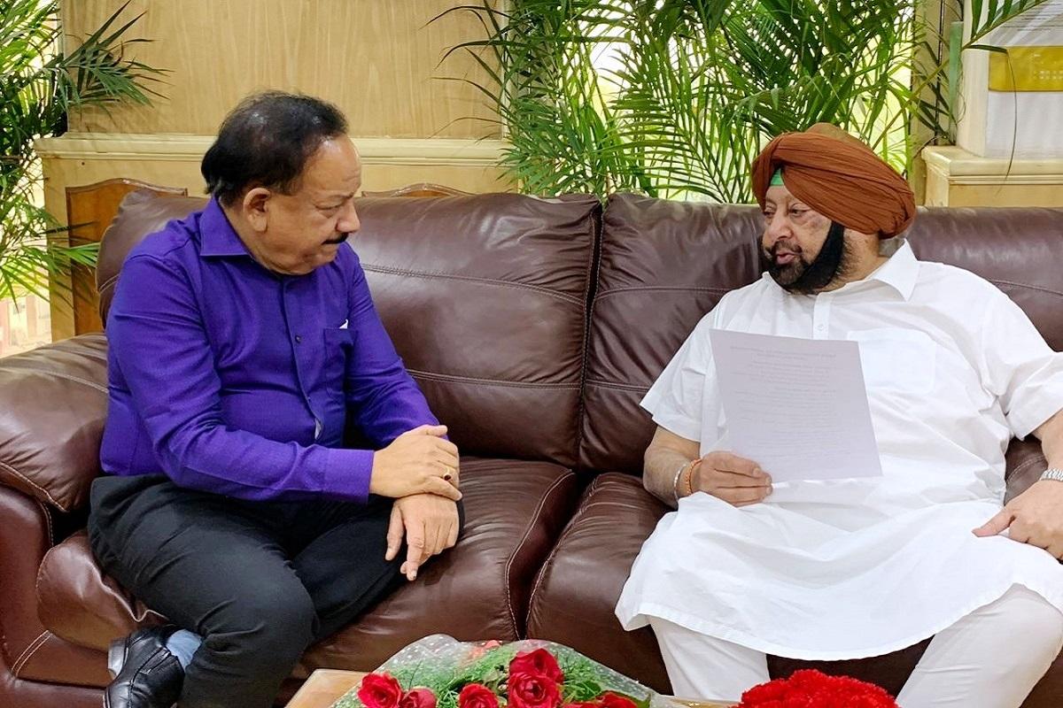 Amarinder Singh seeks Central assistance for drug treatment