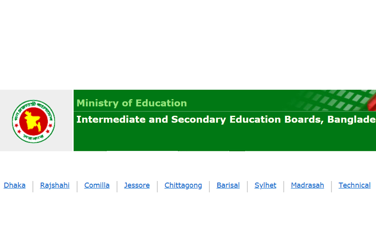 www.educationboard.gov.bd, Bangladesh results 2019, HSC results 2019, educationboard.gov.bd, BD HSC result, Bangladesh Education Board, Bangladesh HSC results 2019, BD HSC results 2019