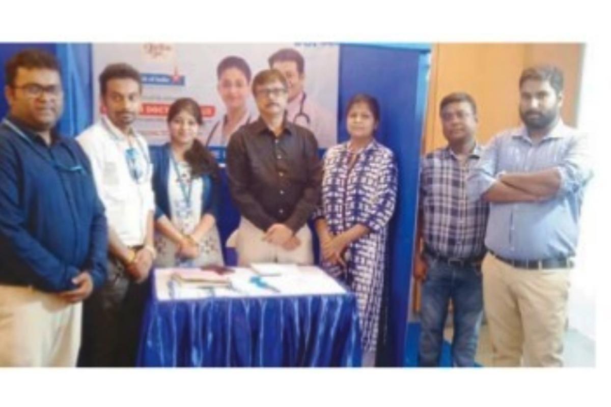 Bank of India, BOI, Siliguri Zone, Doctors' Day