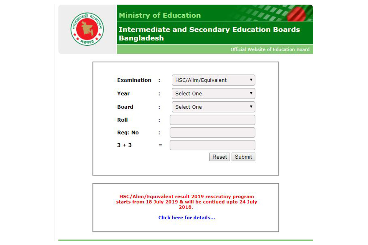 Bangladesh HSC results 2019: How to check HSC results 2019, passing percentage online or via SMS