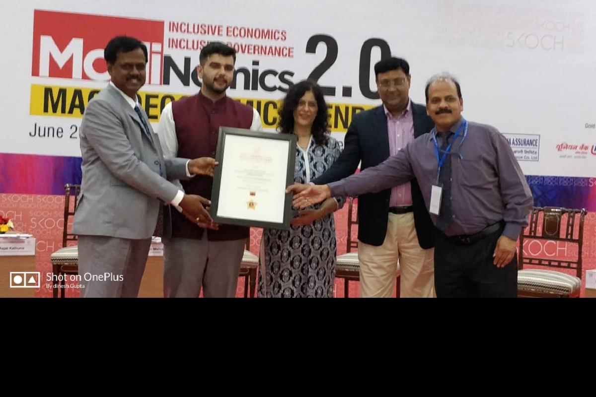 Bank of Maharashtra, Skoch Award, Chandigarh, Hindi