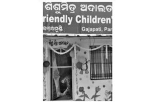 Paralakhemundi gets child-friendly court