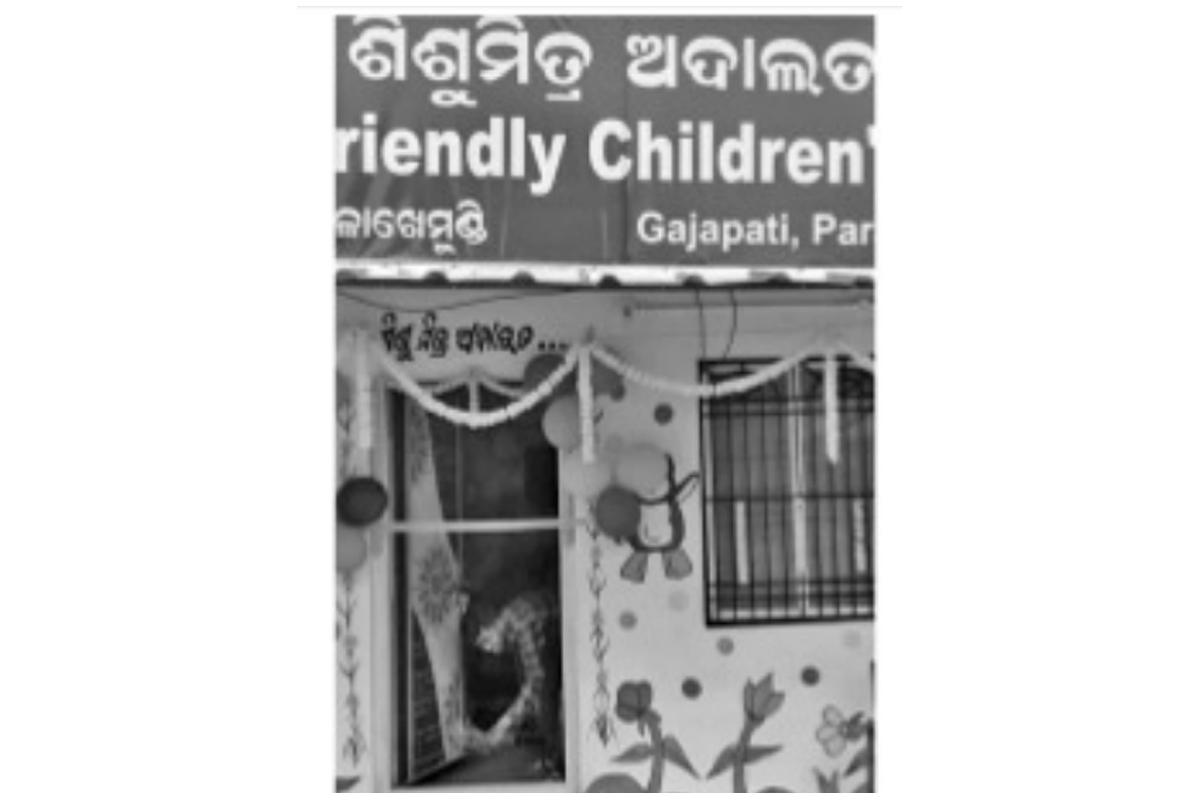 Child Friendly Court, District Judge, Biswajit Das, Supreme Court, Juvenile Courts, harassment
