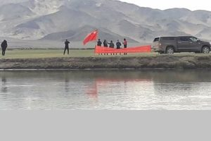 Congress expresses concern over Chinese incursion into Indian territory