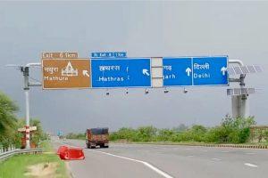 Speed guns to shoot down speeding on Yamuna Expressway