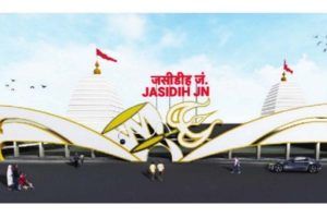 Jasidih railway station getting makeover as Baidyanathdham temple replica