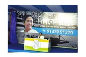 Didikebolo: Mamata Banerjee launches helpline to contact her directly