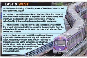 Joka-Esplanade Metro logjam cleared after seven years