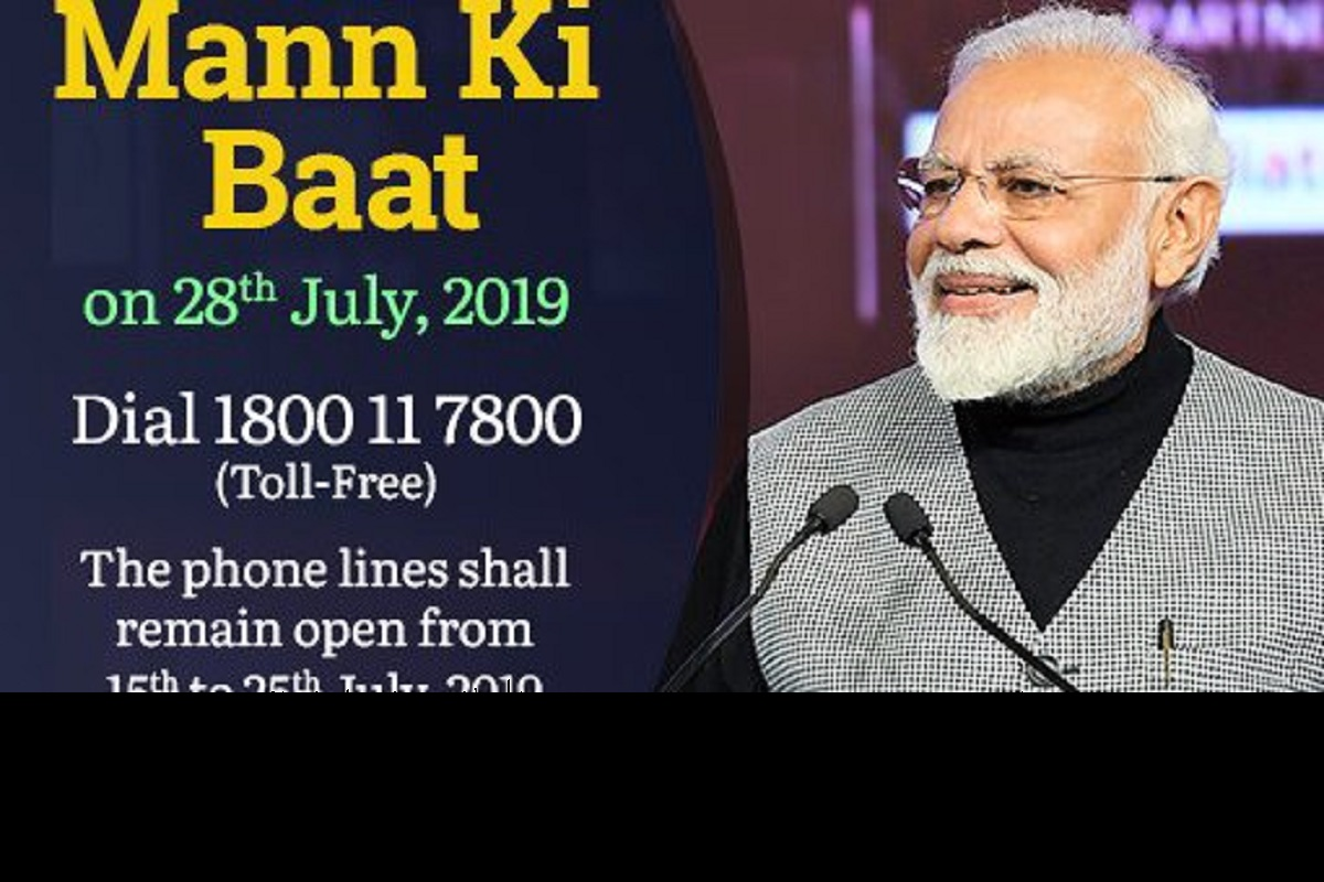 Mann Ki Baat, Narendra Modi, New Delhi, Delhi, All India Radio, PMO