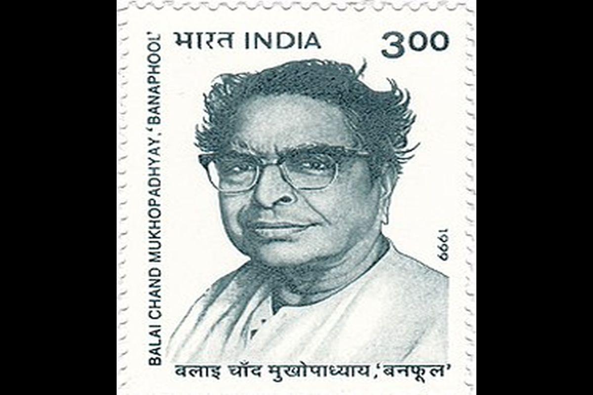 Bonophul, Balaichand Mukhopadhaya, birth anniversary