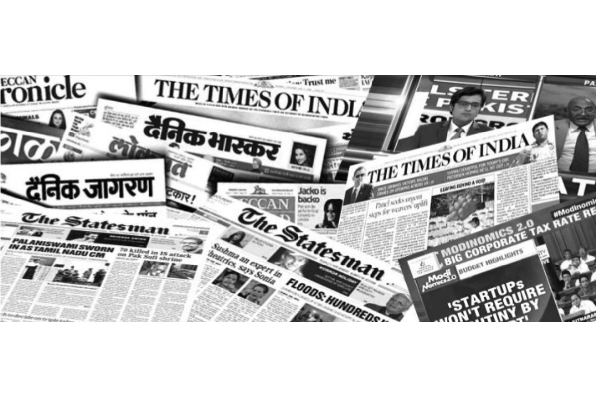 When the media failed