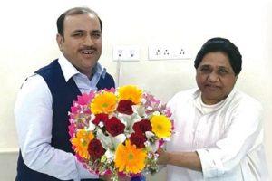First-timer as BSP floor leader