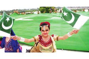 Showing Pakistan its true self