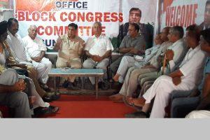 PCC accuses BJP of making false promise on delimitation in J&K