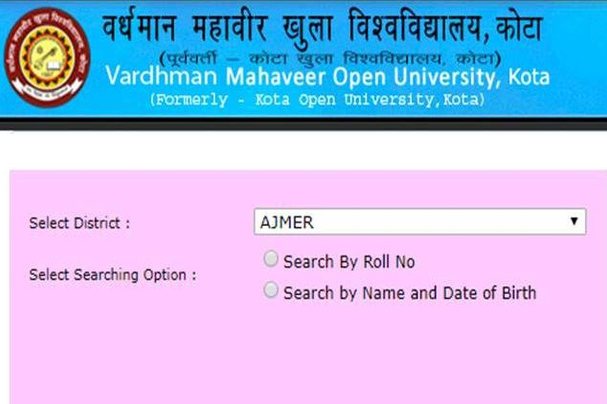 VMOU RSCIT RESULT 2019, VMOU, RSCIT, RSCIT RESULT, VMOU RESULT, Direct Link, Results declared, Vardhaman Mahaveer Open University, Rajasthan State Certificate of Information Technology