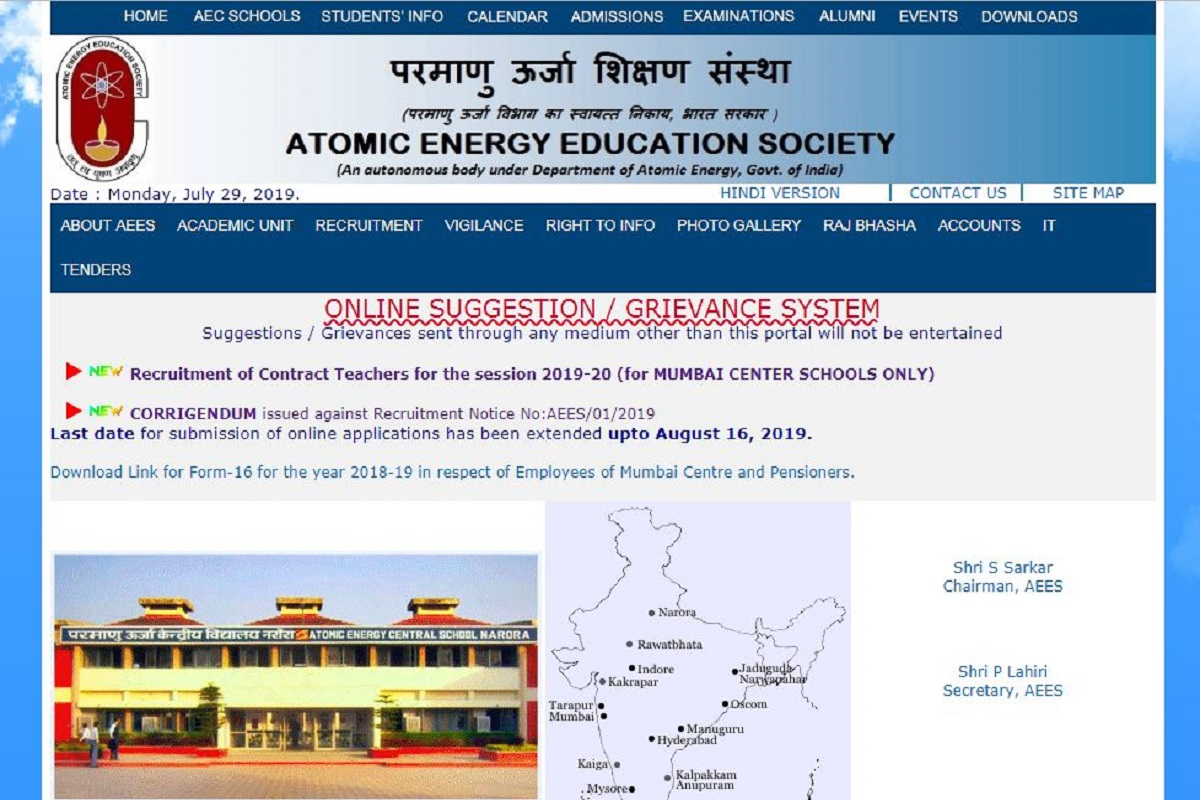 AEES recruitment: Application process for teacher posts extended till August 16, check details at aees.gov.in