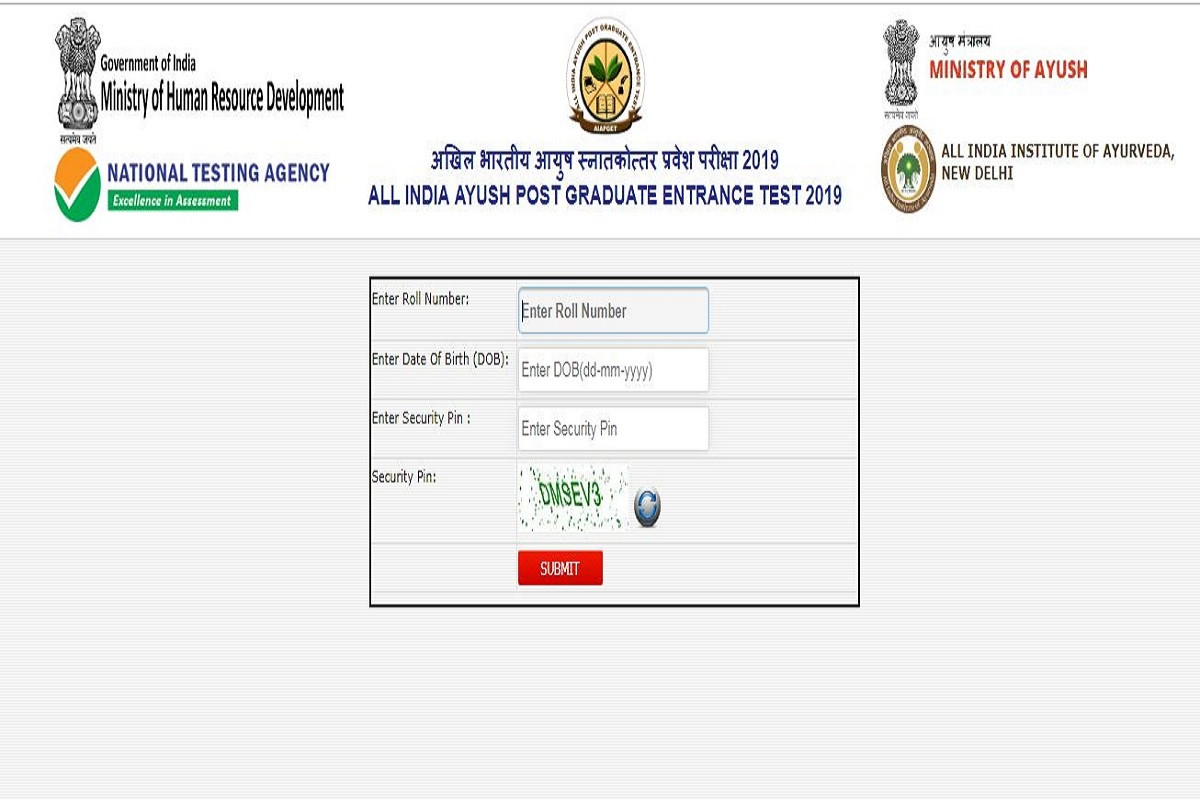 NTA AIAPGET results 2019, National Testing Agency, AIAPGET results, NTA AIAPGET results, ntaaiapget.nic.in,