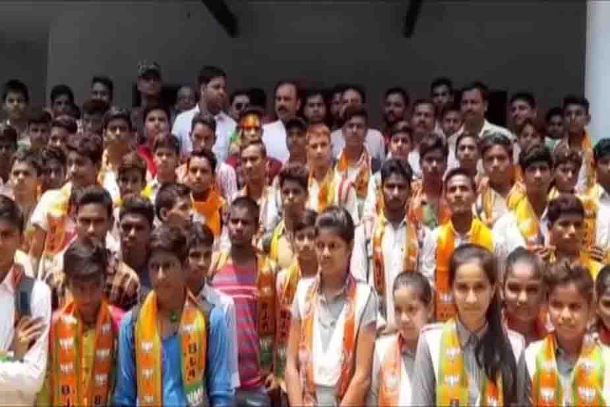 BJP, membership drive, Chandauli